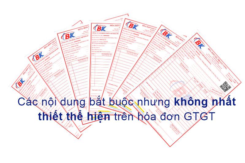 Các nội dung không nhất thiết thể hiện trên hóa đơn GTGT