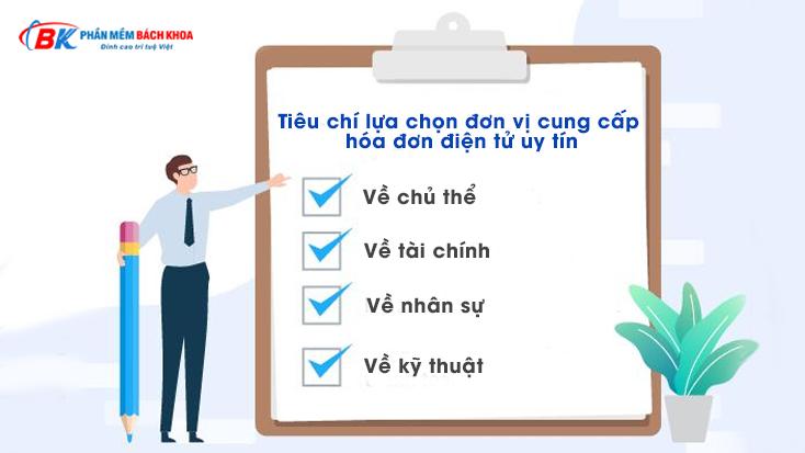 Tiêu chí chọn đơn vị cung cấp hóa đơn uy tín